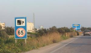 Kıbrıs Trafik Cezaları